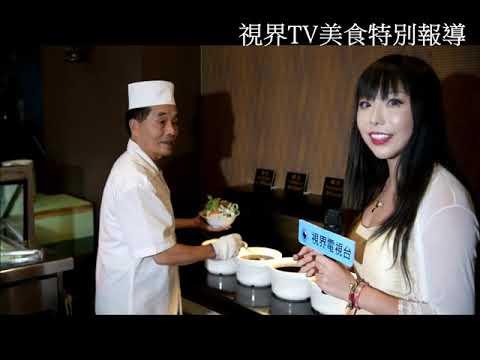 成吉思汗蒙古烤肉-視界TV美食特別報導