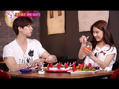 We Got Married, Jae-rim, So-eun (6) #06, 송재림-김소은 (6) 20141025