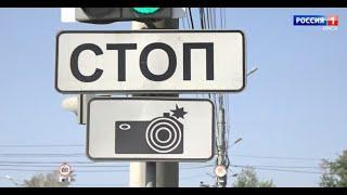 С омских улиц уберут таблички, предупреждающие о камерах видео фиксации