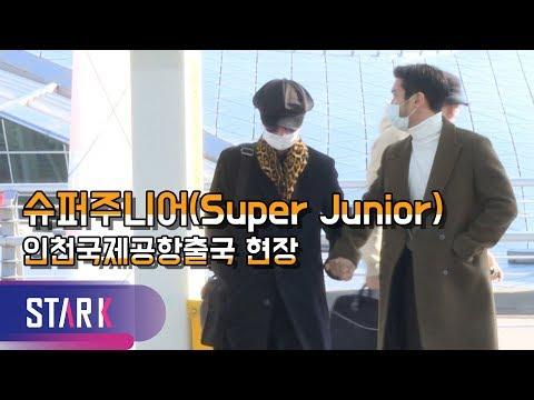 슈퍼주니어 출국, 다정보스 최시원과동해,예성 (Super Junior, ICN INT' Airport Departure)