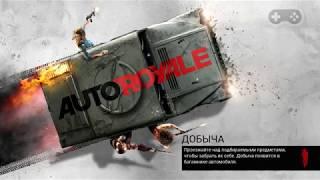 Геймплей онлайн игры H1Z1: King of the Kill (Full HD, Ultra Graphics)