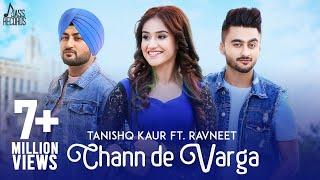 Chann De Varga – Tanishq Kaur