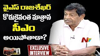 Mysura Reddy's Exclusive Interview- Point Blank..