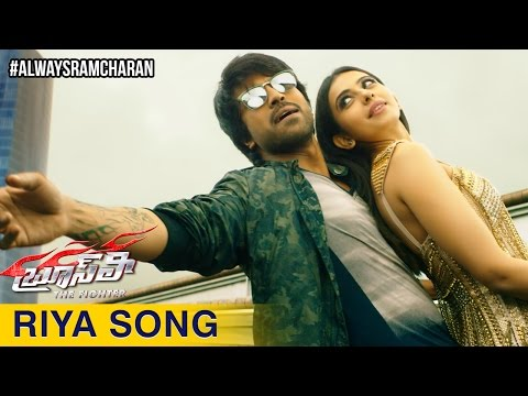 Bruce-Lee-Movie-Riya-Song-Trailer