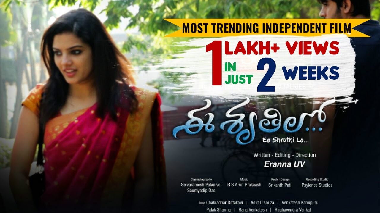 Ee Shruthi Lo | Telugu Short film