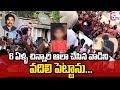 Pawan kalyan visit 6Years Old Child Home Saidabad Visuals | Saidabad Updates | Singareni Colony News