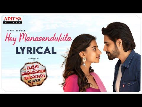 Lyrical song 'Hey Manasendukila' from Ichata Vahanamulu Niluparadu-Sushanth Akkineni, Meenakshii