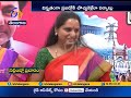 MP Kavitha to lead TRS social media campaign