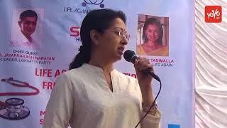 Actress Gautami Tadimalla's speech at Life Again Foundatio..