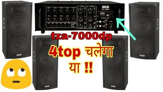 AHUJA SSA-7000 -700 WATTS High Wattage PA Mixer Amplifier REVIEW