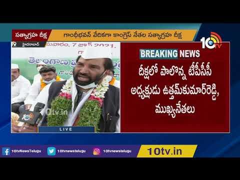 Telangana: Uttam demands KCR to include Covid, black fungus in Aarogyasri