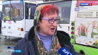 Пассажирский транспорт Омска ждут большие перемены