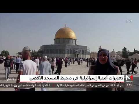 الشرطة الإسرائيلية تمنع الرجال دون الخمسين من أداء صلاة الجمعة في الحرم القدسي