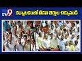 No clarity on Karnataka Cabinet Berths: Updates