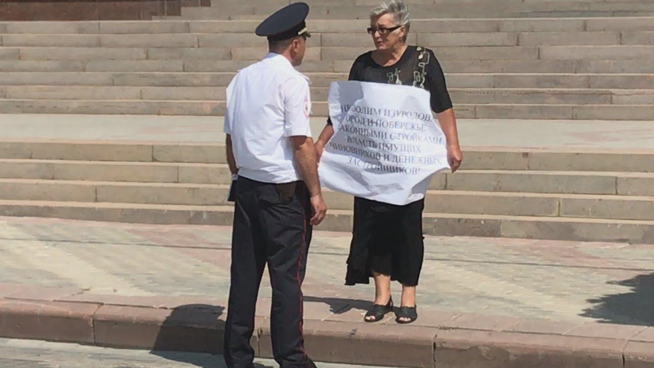 Жители Каспийска протестуют против многоэтажной застройки