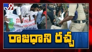 Student unions protest over AP capital, high court in Kurn..