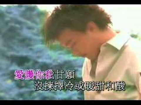 陳奕迅 - 今日 ktv
