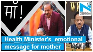 Union Health Minister Harsh Vardhan's mother passes away a..