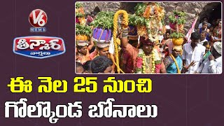 Telangana's famous Bonalu Jathara to start from June 25th..