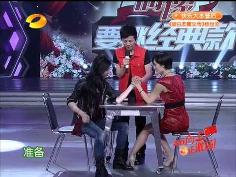 湖南卫视快乐大本营-刘亦菲玩蛇吓退谢娜 曾轶可同台晒闺蜜情 120929