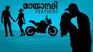 Mayanadhi Climax Scene Recreated   Shadow Drama   Feathers