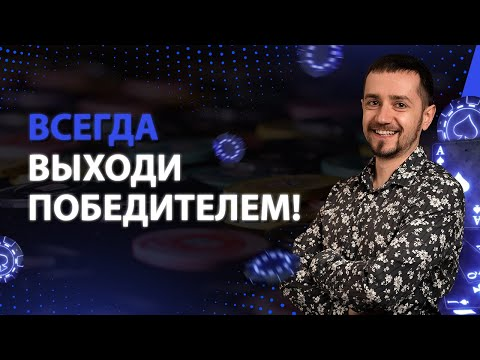 Стадии турнира | Мастер-класс Вячеслав Slash