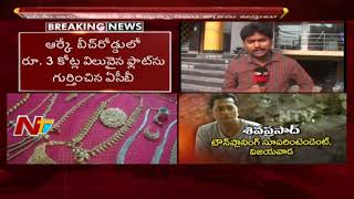 ACB Shocked with AP Town Planning Director BV Raghu Illega..