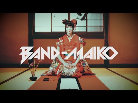 BAND-MAIKO / secret MAIKO lips