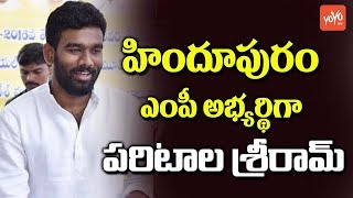 Will Paritala Sunitha's Wish To See Son Sriram as Hindupur..