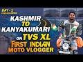 Kashmir to Kanyakumari on TVS XL-Day 1 | K to K ride | Dal Lake Kashmir | Vamsi Reddy Vlogs |