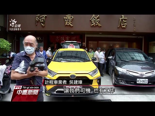 台南推「便當大隊」 媒合餐廳、小黃、工廠