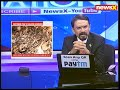October 2 with India: Appeal to Indias diaspora, come out for India on October 2 | NewsX