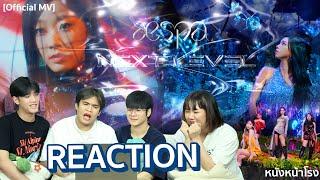 SUPER REACTION! SM Culture Universe | aespa 에스파 - Black Mamba + Next Level #หนังหน้าโรงxaespa