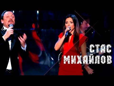 Ани Лорак feat. Стас Михайлов - Холодно / HD