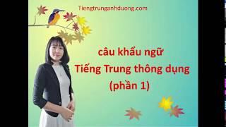 60 câu tiếng Trung giao tiếp cơ bản cực dễ nhớ (phần 1)