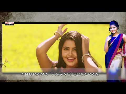 Anupama-Parameswaran-AV---Tej-I-Love-You-Movie