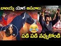 Balakrishna Funny Yoga Video