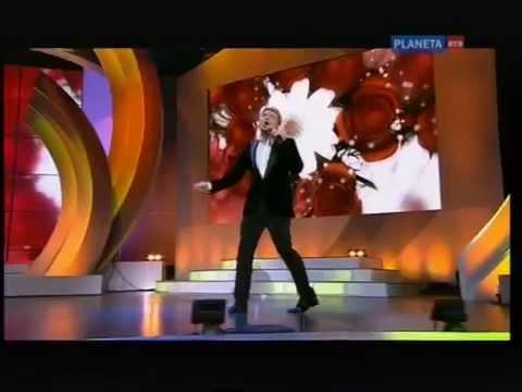 Николай Басков-Все цветы
