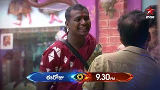 Funny spoofs in the house of Bigg Boss 3..