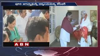 Telangana CM KCR visits Puri Jagannath Temple..
