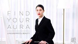 'FIND YOUR AURA' 2018 spring collection campaign film. (with. Davika Hoorne)