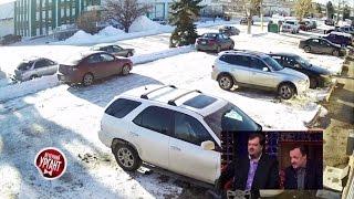 Виктор Гусев и Василий Уткин комментируют парковку автомобиля