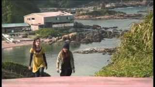 やなわらばー「島人ぬ宝」