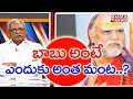 IVR analysis: Why Swaroopananda Swami is against Chandrababu & TDP?