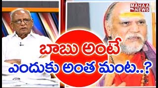 IVR analysis: Why Swaroopananda Swami is against Chandraba..