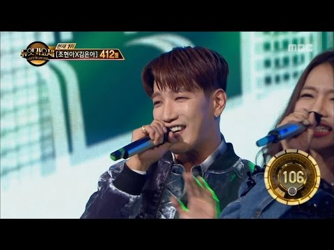 [Duet song festival] 듀엣가요제 - JUN.K & Lee Uijeong, 'Friday Night' 20161104