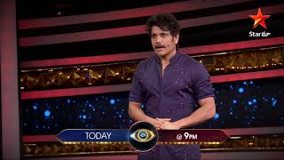 Telugu Bigg Boss 4: Nagarjuna confirms double elimination ..