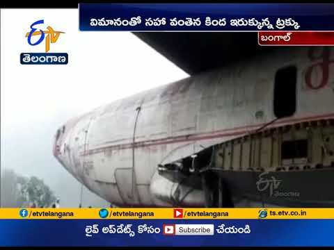 Aircraft gets stuck under bridge in West Bengal, video goes viral