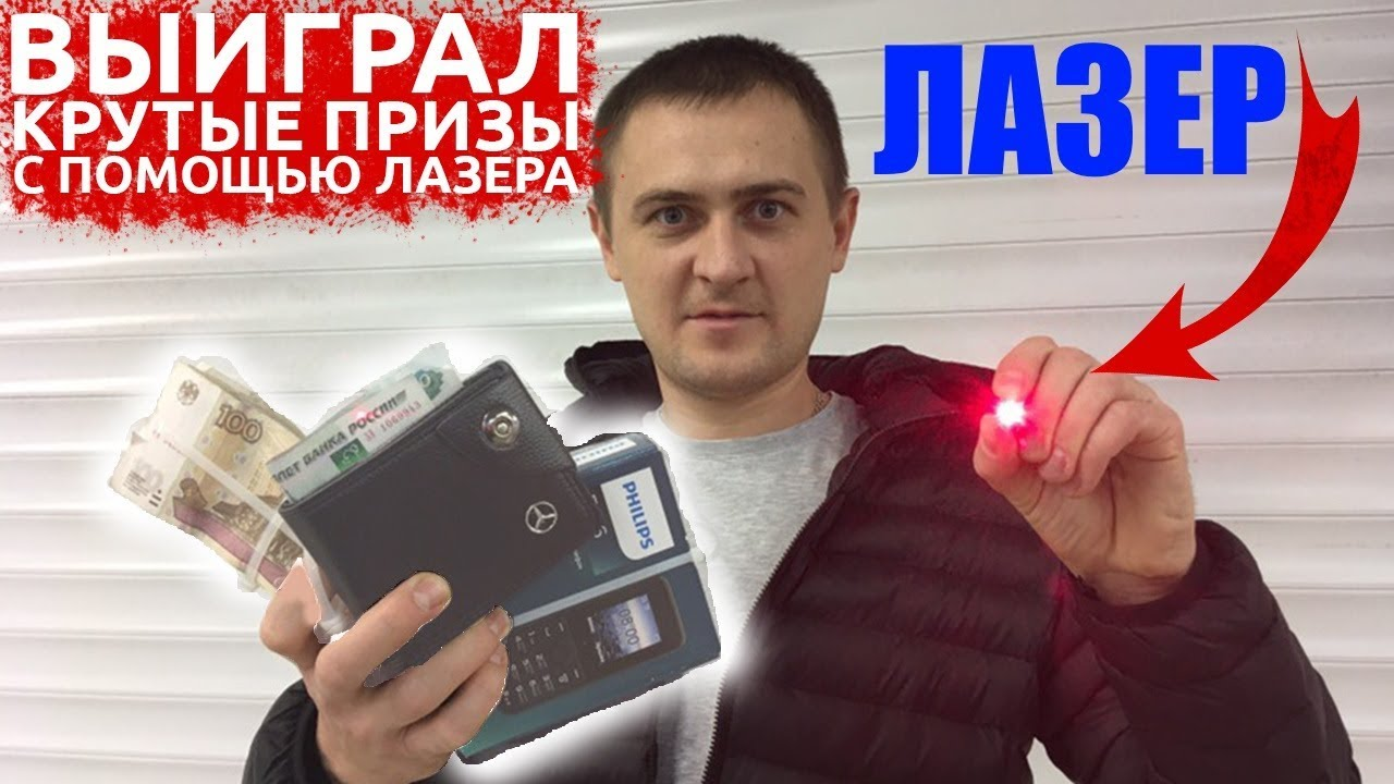 Бк pokerstars старс lite