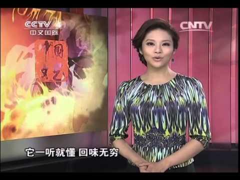 20140930 中国文艺  国庆特别节目 歌唱祖国